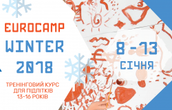 eurocamp winter_0.png